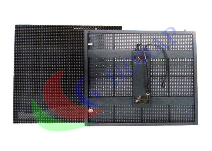 Full Color 16mm Dj Led Curtain , Stage Front Service Led Screen Curtain  256 * 256mm